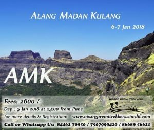 amk (alang madan kulang)-dream of every trekker 6-7 jan 2018 wakad - AMK Alang Madan Kulang Dream of every trekker 6 7 Jan 2018 300x253 - AMK (Alang Madan Kulang)-Dream of every trekker 6-7 Jan 2018 wakad