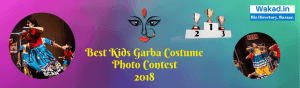 garba costume photo contest - Best Kids Garaba Costume Photo Contest  300x88 - Best Kids Garba Costume Photo Contest  2018