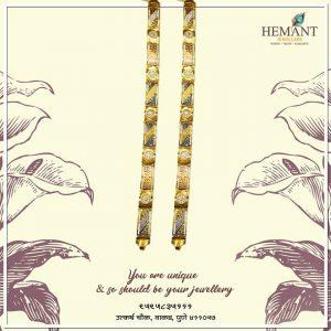 gold jewellery showroom / store in wakad - hemant jewellers - Chain 300x300 - Gold Jewellery Showroom / Store in Wakad – Hemant Jewellers