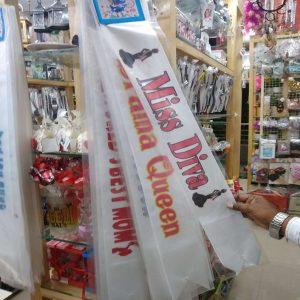 personalised gifts | customized gifts store / shop near wakad, hinjewadi – ink station. - Gifts store inkstation near Wakad Hinjewadi Sashes for Beauty Pageant 8412895955 300x300 - Personalised Gifts | Customized Gifts Store / Shop near Wakad, Hinjewadi – Ink Station.