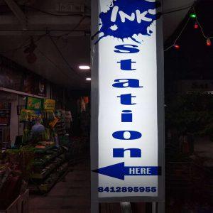 personalised gifts | customized gifts store / shop near wakad, hinjewadi – ink station. - Gifts store inkstation near Wakad Hinjewadi banner 8412895955 300x300 - Personalised Gifts | Customized Gifts Store / Shop near Wakad, Hinjewadi – Ink Station.