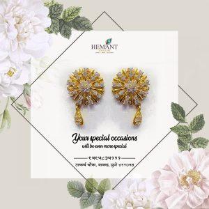 gold jewellery showroom / store in wakad - hemant jewellers - Gold Earrings 1 300x300 - Gold Jewellery Showroom / Store in Wakad – Hemant Jewellers