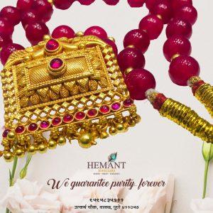 gold jewellery showroom / store in wakad - hemant jewellers - Heamnt Jewellers 1 300x300 - Gold Jewellery Showroom / Store in Wakad – Hemant Jewellers