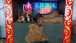Club 29 Ganesha--Wakad - IMG 20160907 124843969 300x169 - Club 29 Ganesha–Wakad