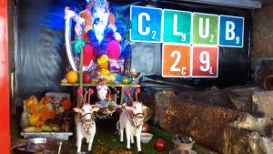 Club 29 Ganesha--Wakad - IMG 20160907 124914158 300x169 - Club 29 Ganesha–Wakad