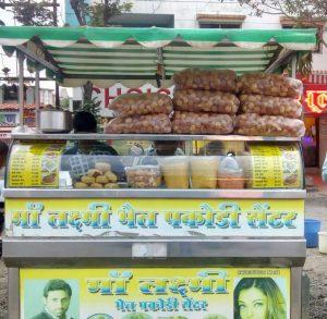 wakad khau gallis, street food - IMG 20170622 190835 300x293 - Wakad Khau Galli / Street Foods of Wakad