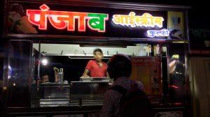 litti chokha - IMG 20170622 195742 300x168 - WAKAD KHAU GALLI / STREET FOODS OF WAKAD