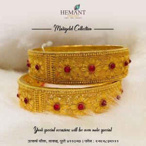gold jewellery showroom / store in wakad - hemant jewellers - Marigold Collection Bangles 300x300 - Gold Jewellery Showroom / Store in Wakad – Hemant Jewellers