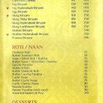 the sholay restaurant vishal nagar wakad - Menu 3 150x150 - The Sholay Restaurant Vishal Nagar Wakad