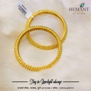 gold jewellery showroom / store in wakad - hemant jewellers - Pure Gold Kangan 300x300 - Gold Jewellery Showroom / Store in Wakad – Hemant Jewellers