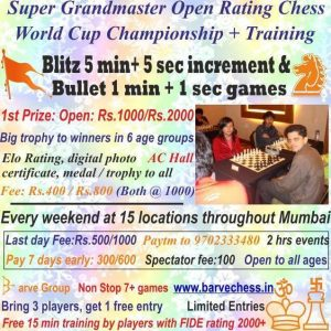 [object object] - Saurabh Barve Pune Rating bullet 1 min Blitz 5 min Chess Tournament training wakad 300x300 - Saurabh Barve Pune Rating bullet 1 min Blitz 5 min Chess Tournament & training, wakad