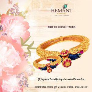 gold jewellery showroom / store in wakad - hemant jewellers - Tode 300x300 - Gold Jewellery Showroom / Store in Wakad – Hemant Jewellers