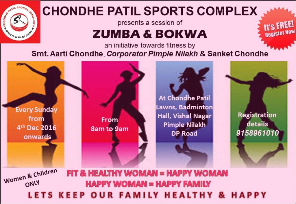 zumba & bokwa free sessions every sunday of dec - for girls & ladies - Zumba bokwa 1024x709 - Zumba & Bokwa Free sessions every Sunday of Dec – for Girls & Ladies