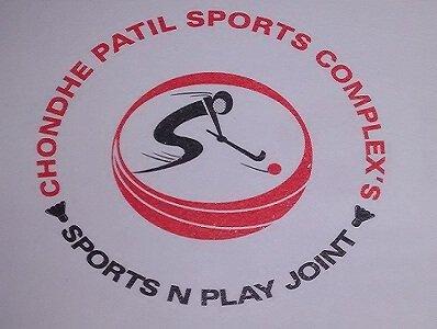Chondhe Patil Sport Complex