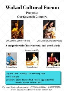instrumental and vocal music - event wakad cultural forum - instrumentel vocol music event 212x300 - Instrumental and vocal music – event wakad cultural forum