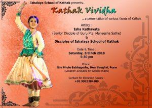 kathak vividha by isha kathavate - at new sangvi, pune - kathak wakad 300x212 - Kathak Vividha by Isha Kathavate – at New Sangvi, Pune