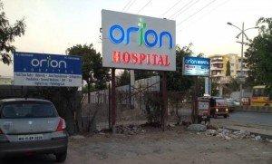 Orion hospital - orion hospital wakad 300x181 - Orion hospital