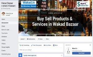 wakad bazaar facebook group - for wakad, pcmc sellers - wakad facebook bazaar 300x184 - Wakad Bazaar Facebook Group – For Wakad, PCMC Sellers